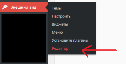 wpcommerce_ru-04.png